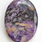 Thumb Stones 40 x 30 mm